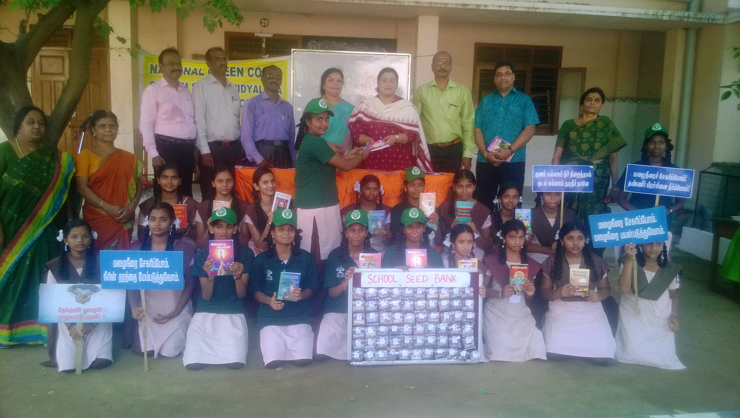 Prize distribution in SRM school